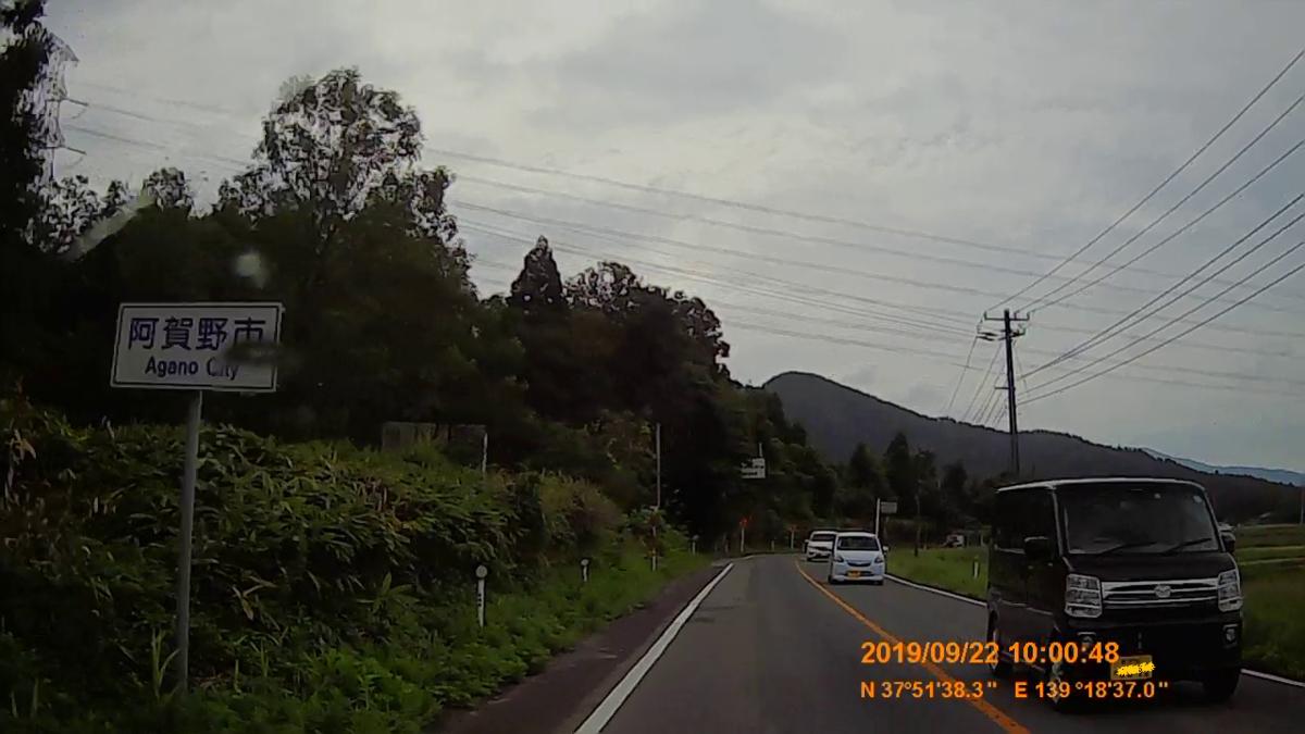 f:id:japan_route:20191202213952j:plain