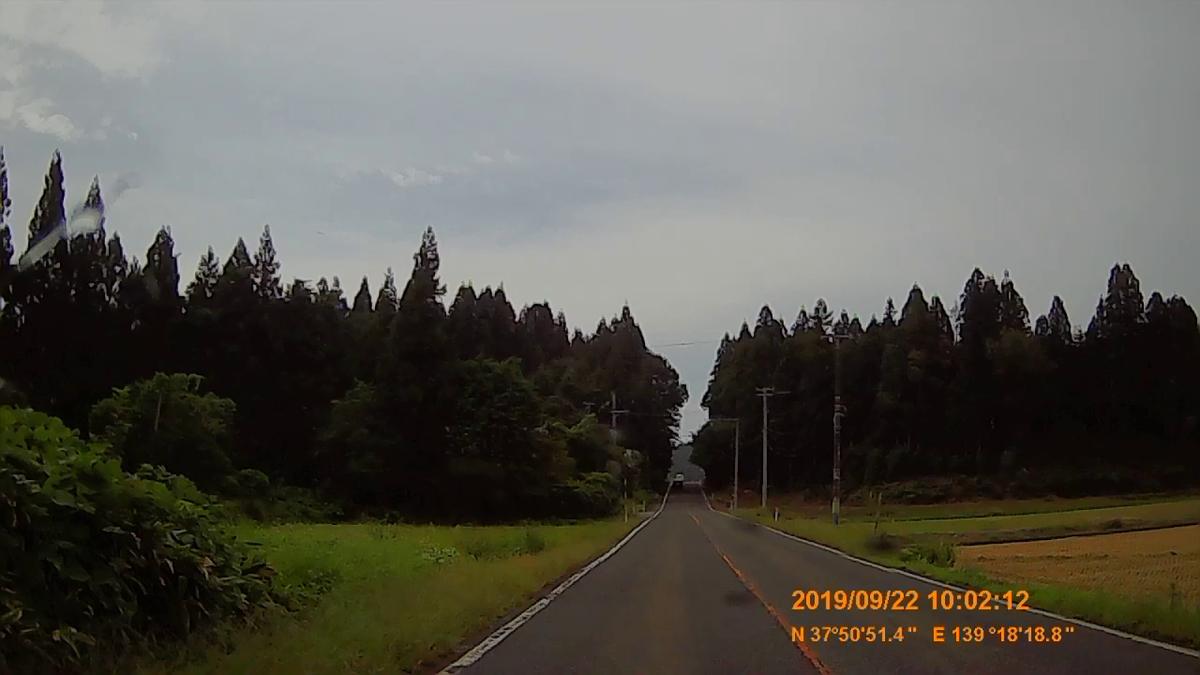f:id:japan_route:20191202214005j:plain