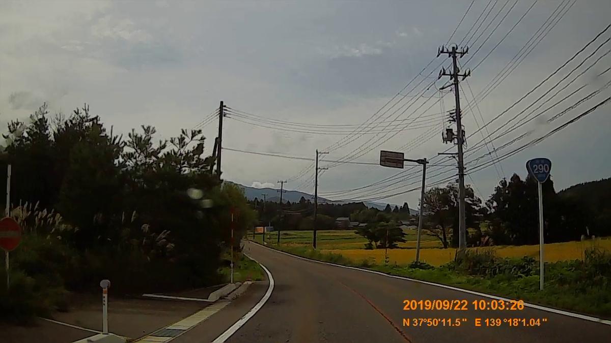 f:id:japan_route:20191202214013j:plain