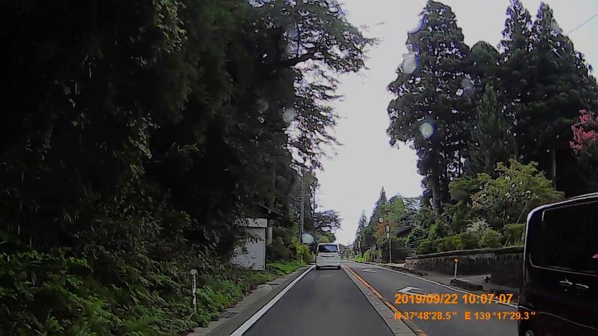 f:id:japan_route:20191202214033j:plain