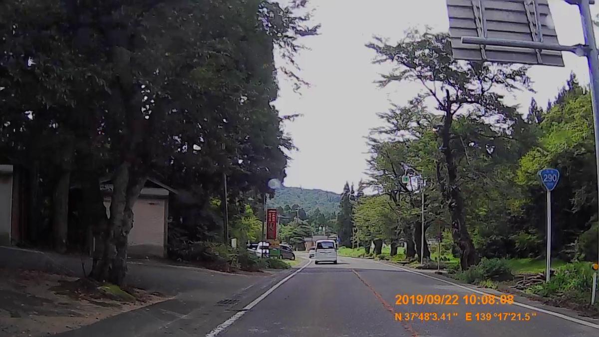 f:id:japan_route:20191202214049j:plain