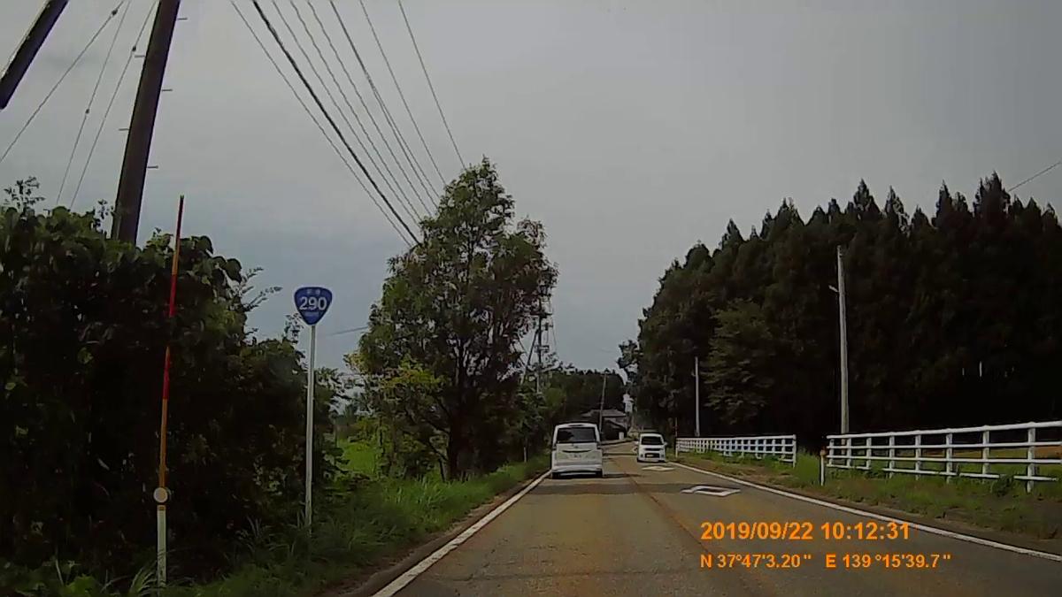 f:id:japan_route:20191202214111j:plain