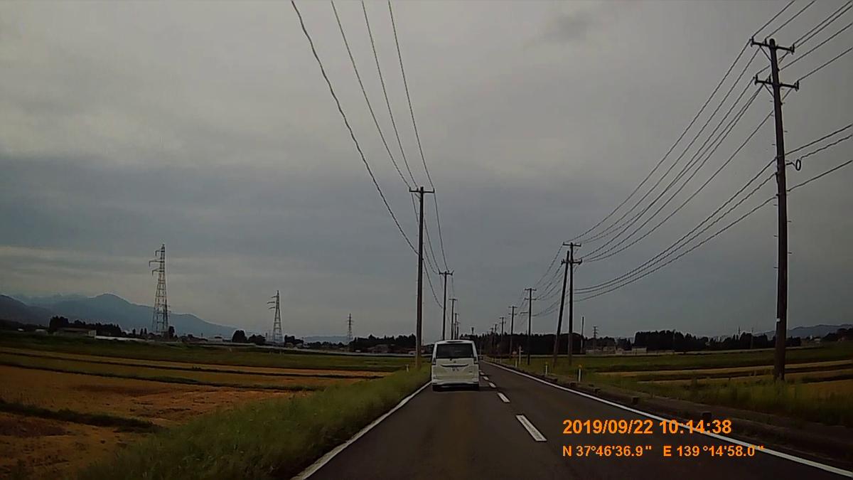 f:id:japan_route:20191202214130j:plain