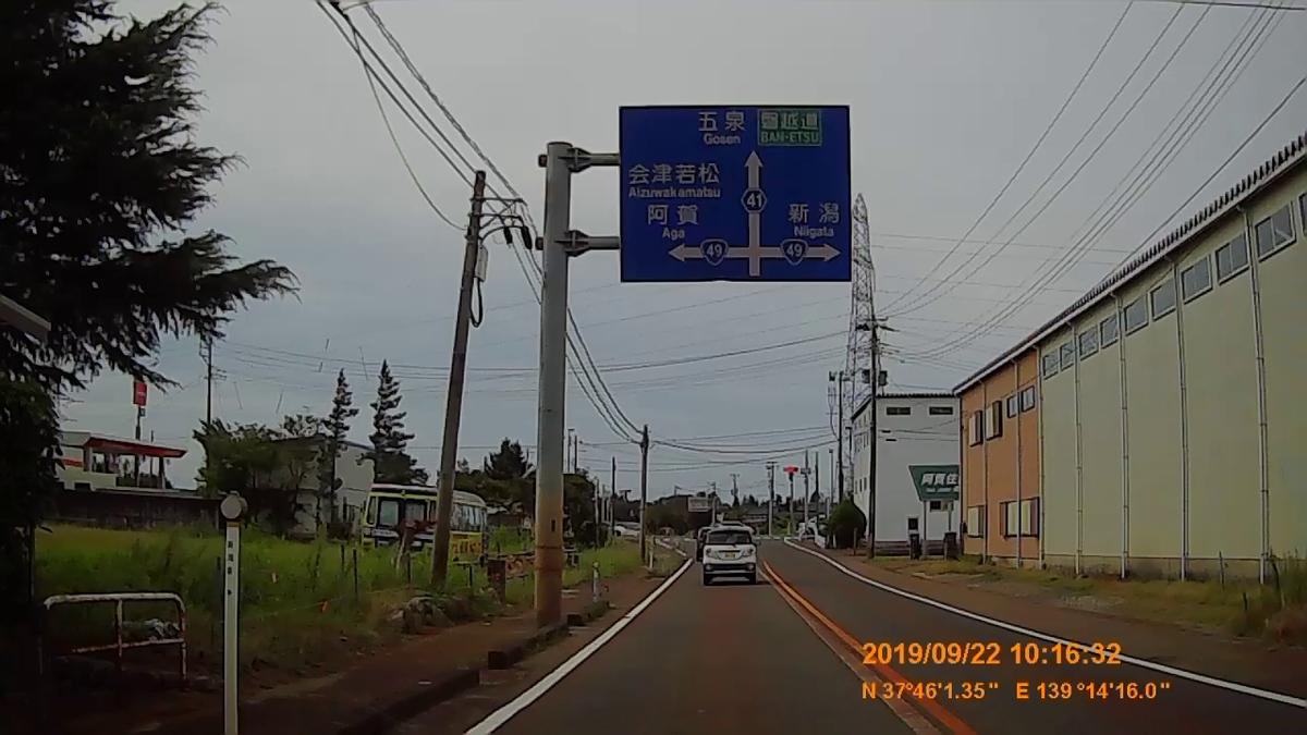 f:id:japan_route:20191202214140j:plain