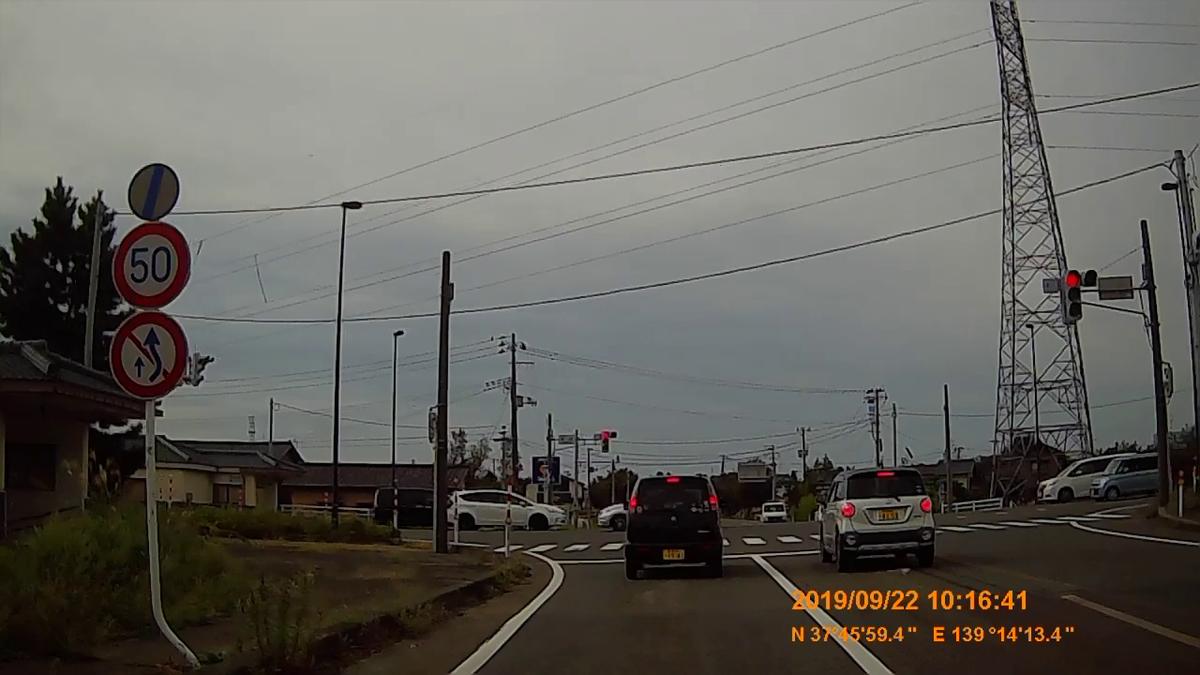f:id:japan_route:20191202214145j:plain