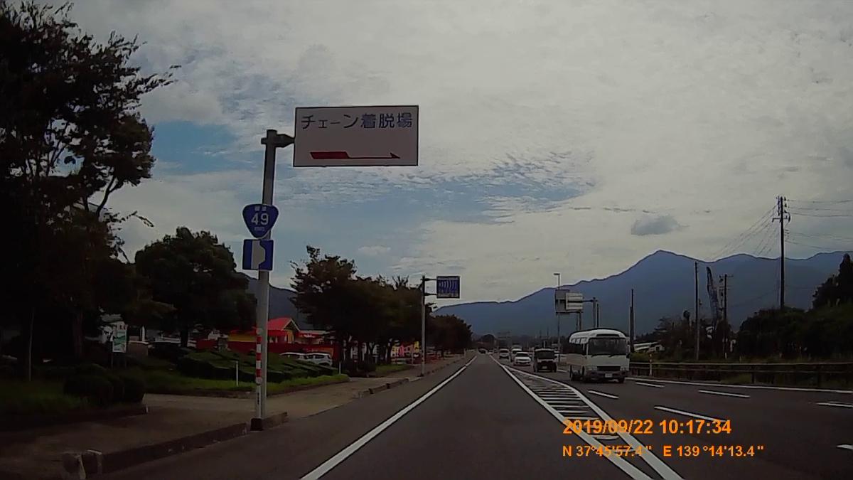 f:id:japan_route:20191202214217j:plain