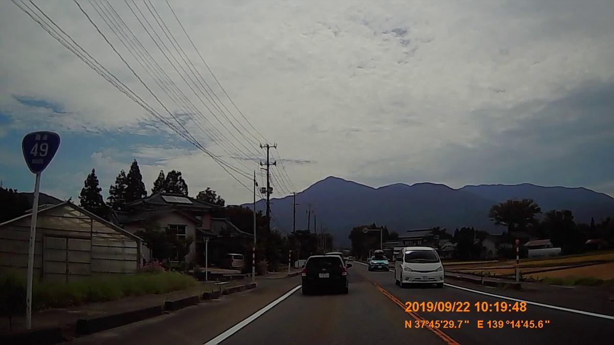 f:id:japan_route:20191202214233j:plain