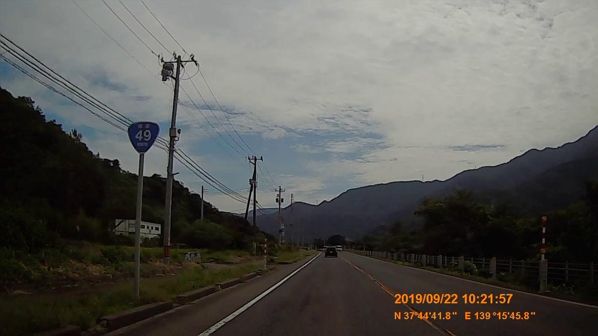 f:id:japan_route:20191202214254j:plain