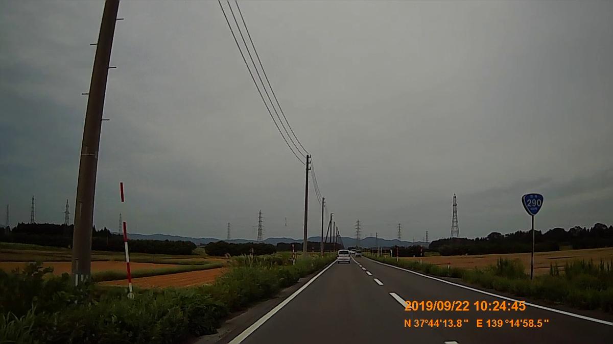 f:id:japan_route:20191202214449j:plain