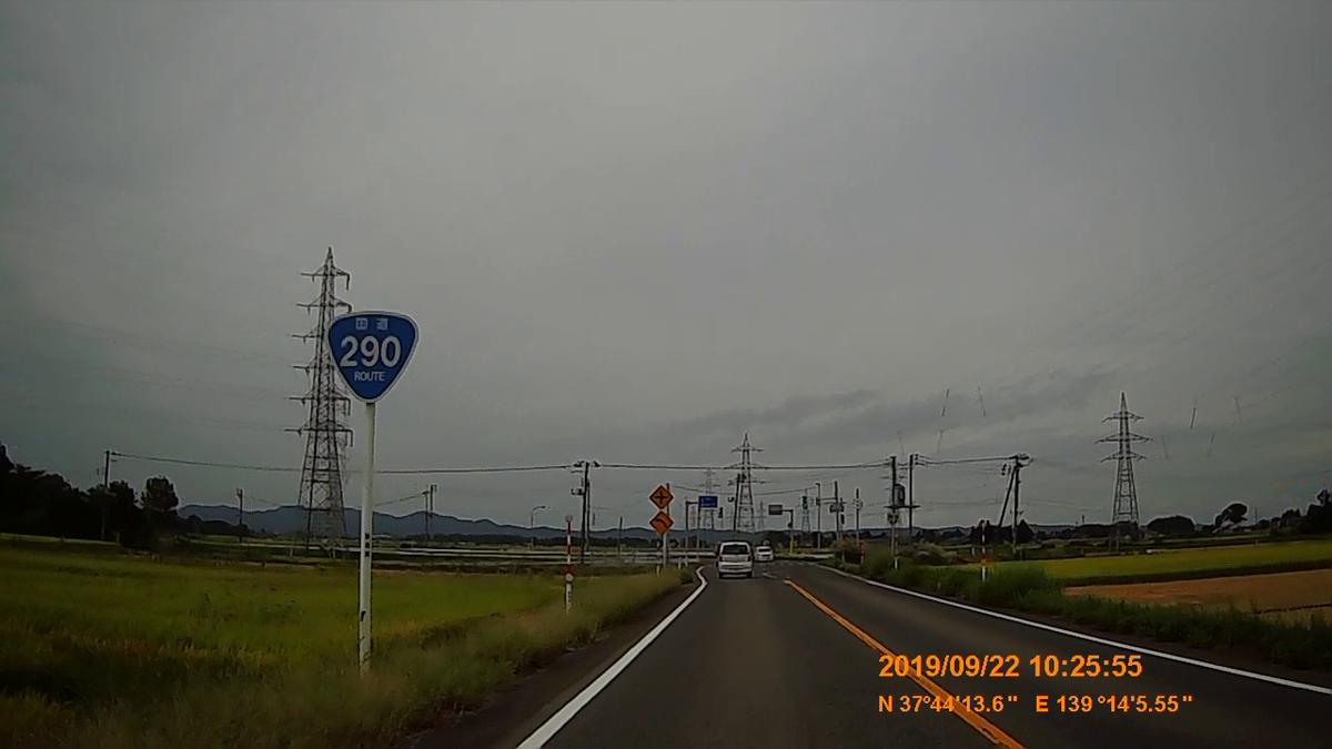 f:id:japan_route:20191202214457j:plain