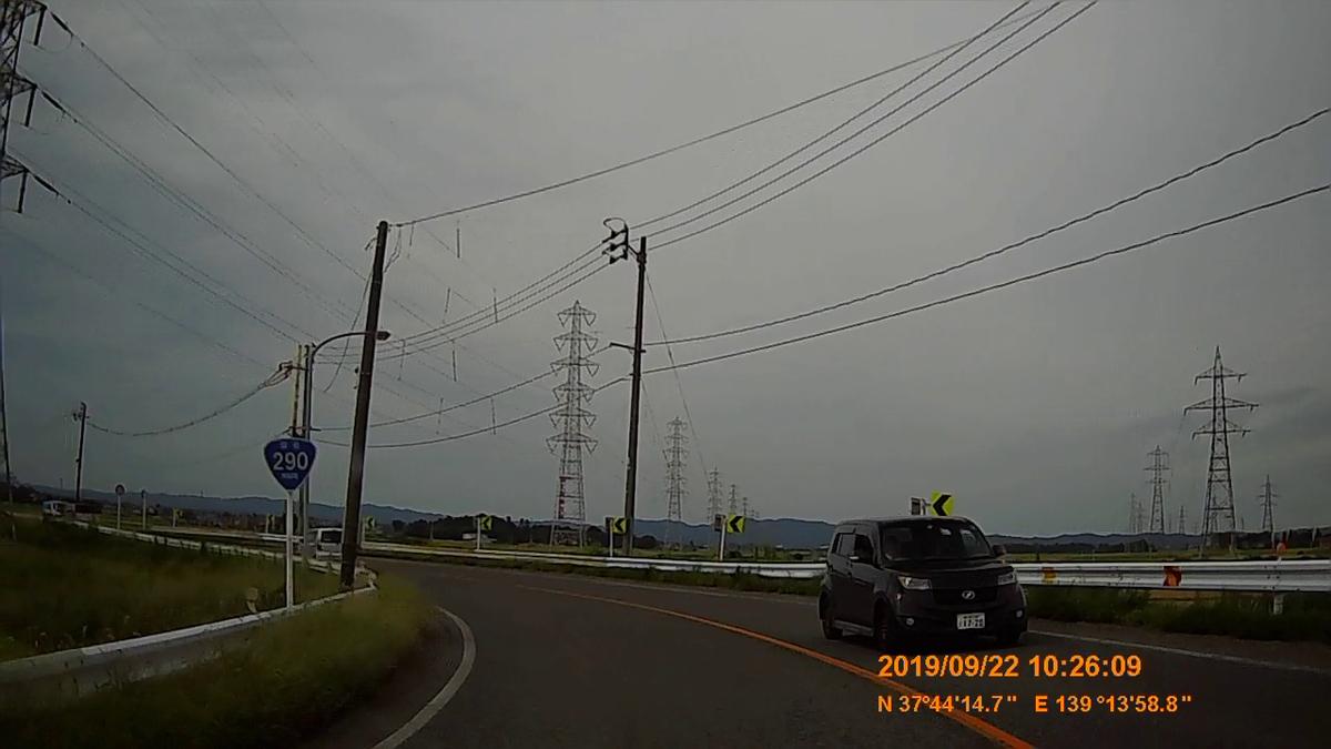 f:id:japan_route:20191202214504j:plain