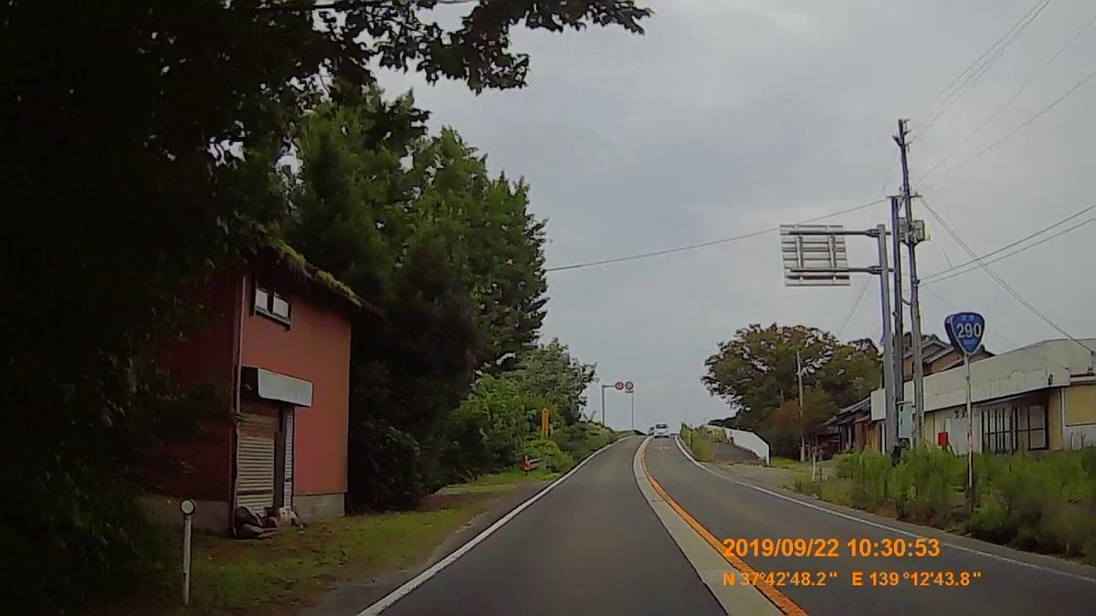 f:id:japan_route:20191202214605j:plain