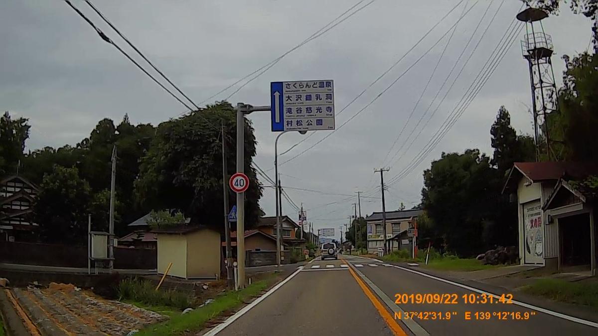 f:id:japan_route:20191202214613j:plain