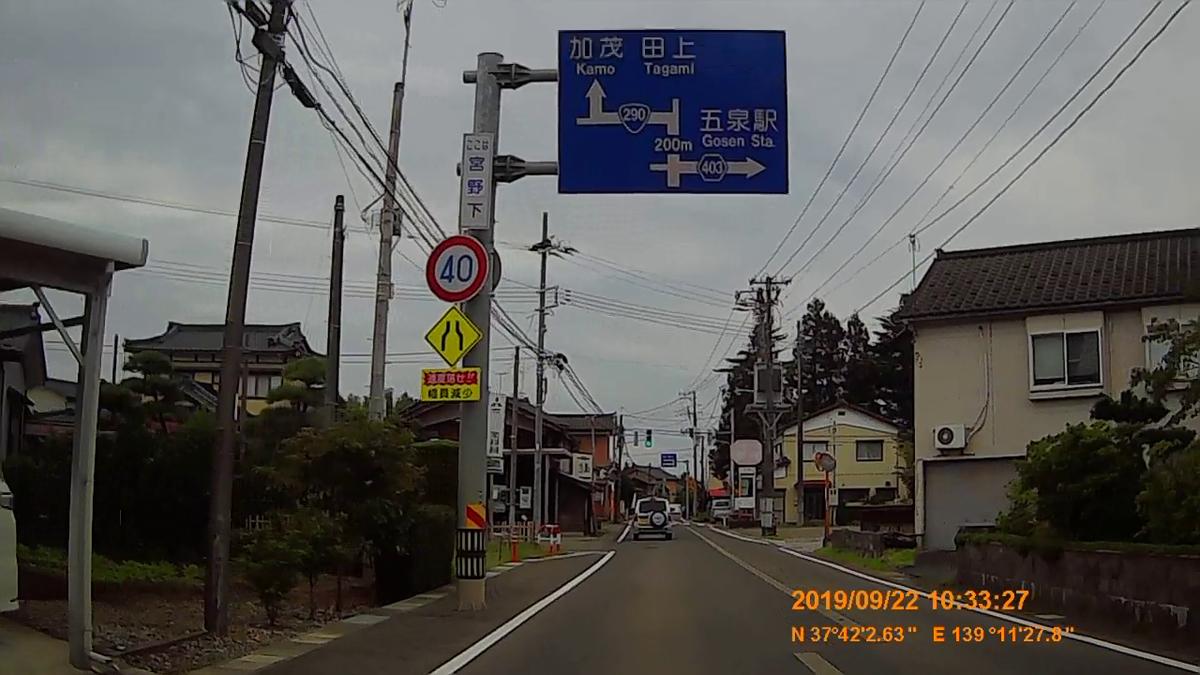 f:id:japan_route:20191202214629j:plain