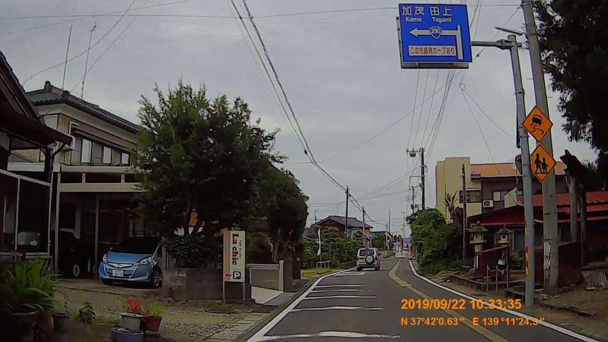 f:id:japan_route:20191202214633j:plain