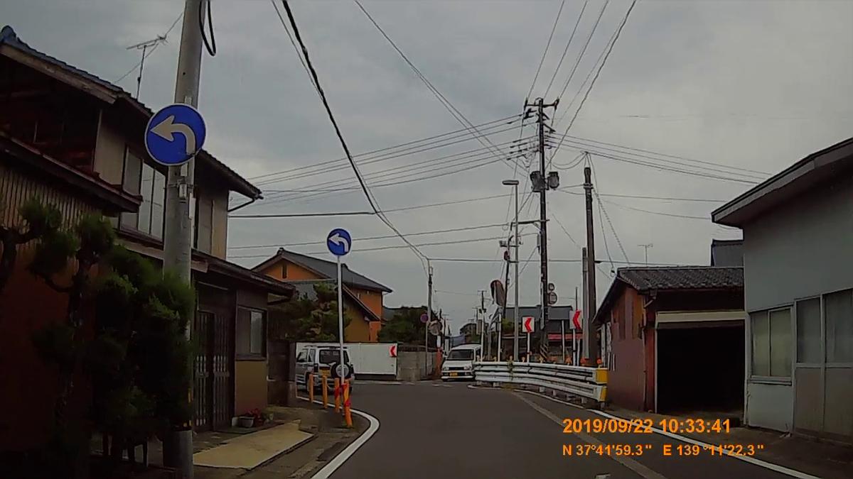 f:id:japan_route:20191202214634j:plain