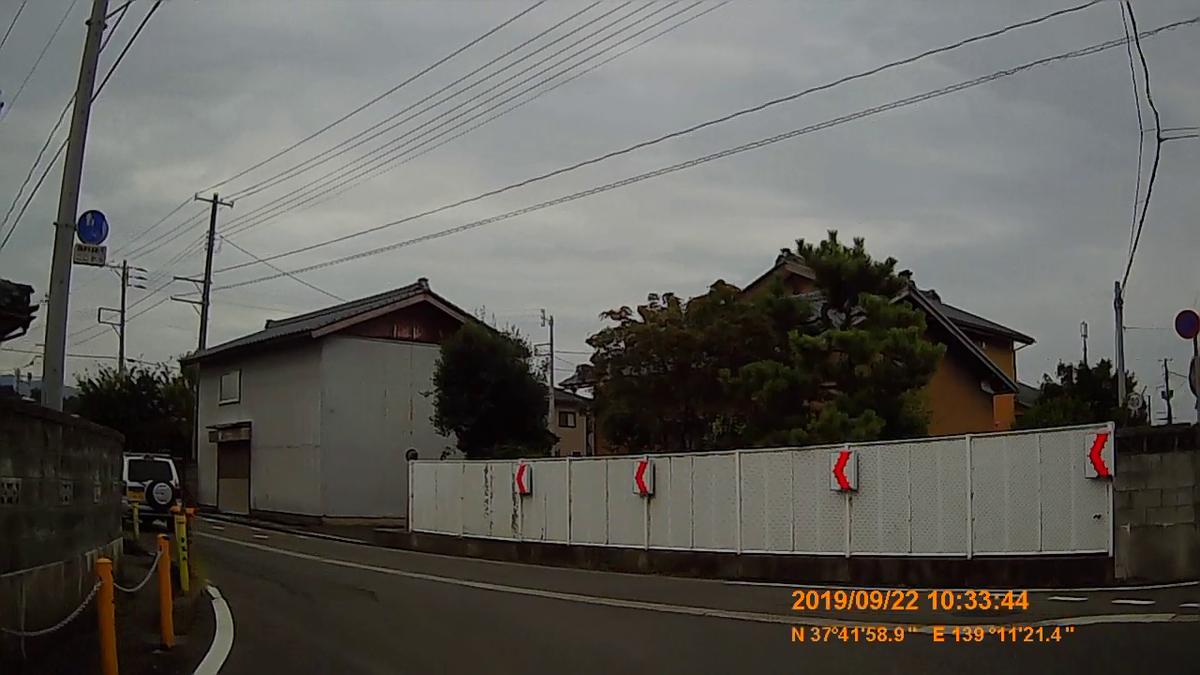 f:id:japan_route:20191202214638j:plain