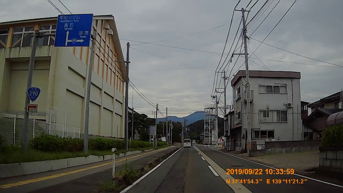 f:id:japan_route:20191202214656j:plain