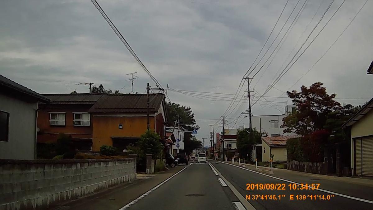 f:id:japan_route:20191202214712j:plain
