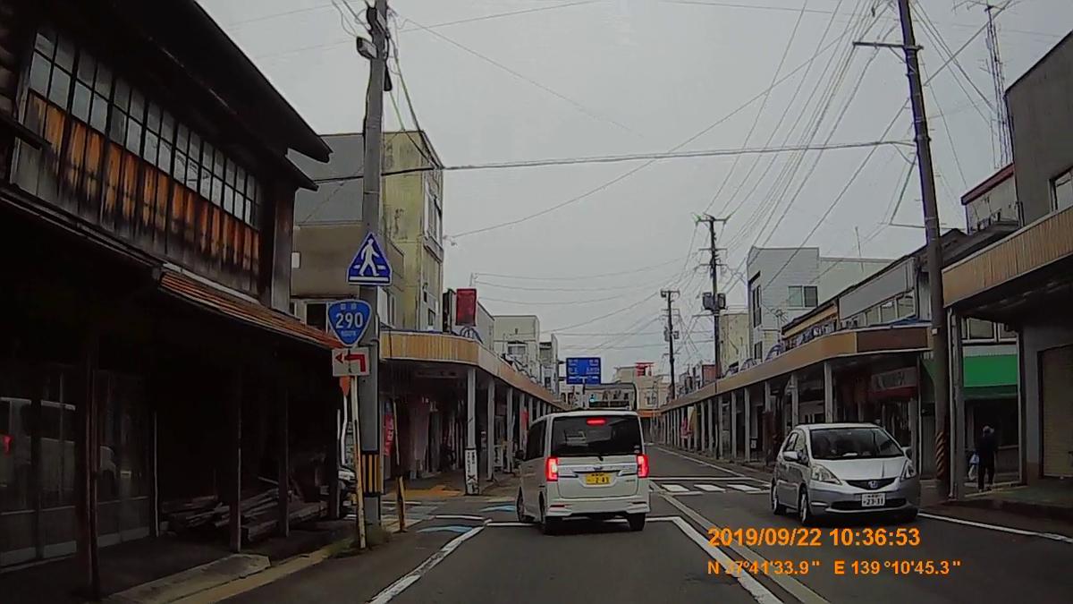 f:id:japan_route:20191202214720j:plain