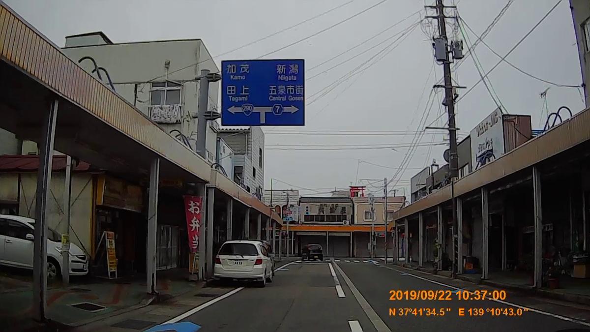 f:id:japan_route:20191202214729j:plain