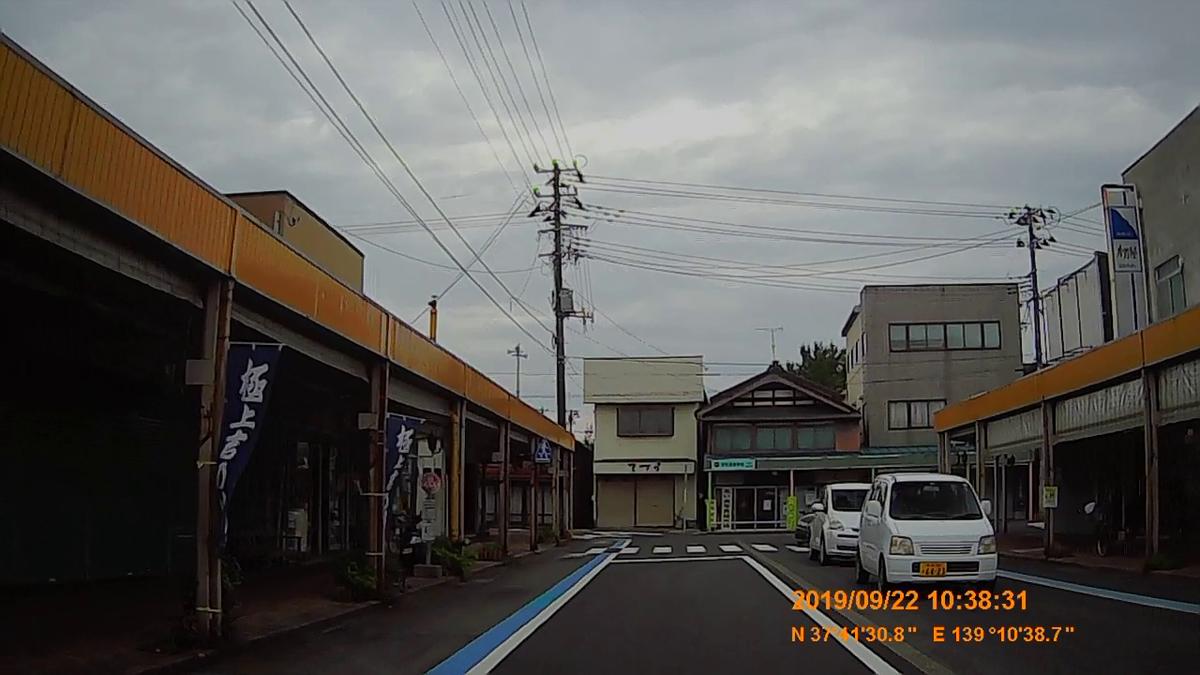 f:id:japan_route:20191202214747j:plain