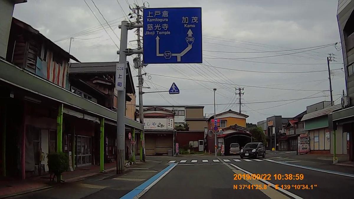 f:id:japan_route:20191202214804j:plain