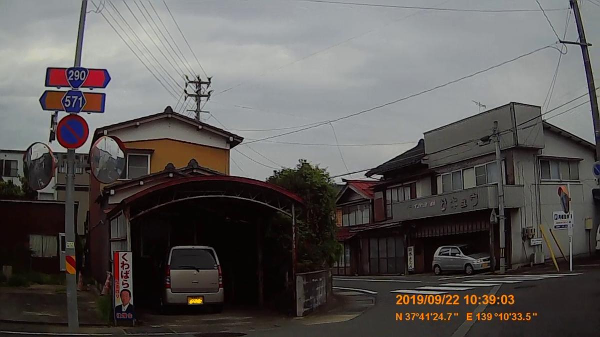 f:id:japan_route:20191202214813j:plain