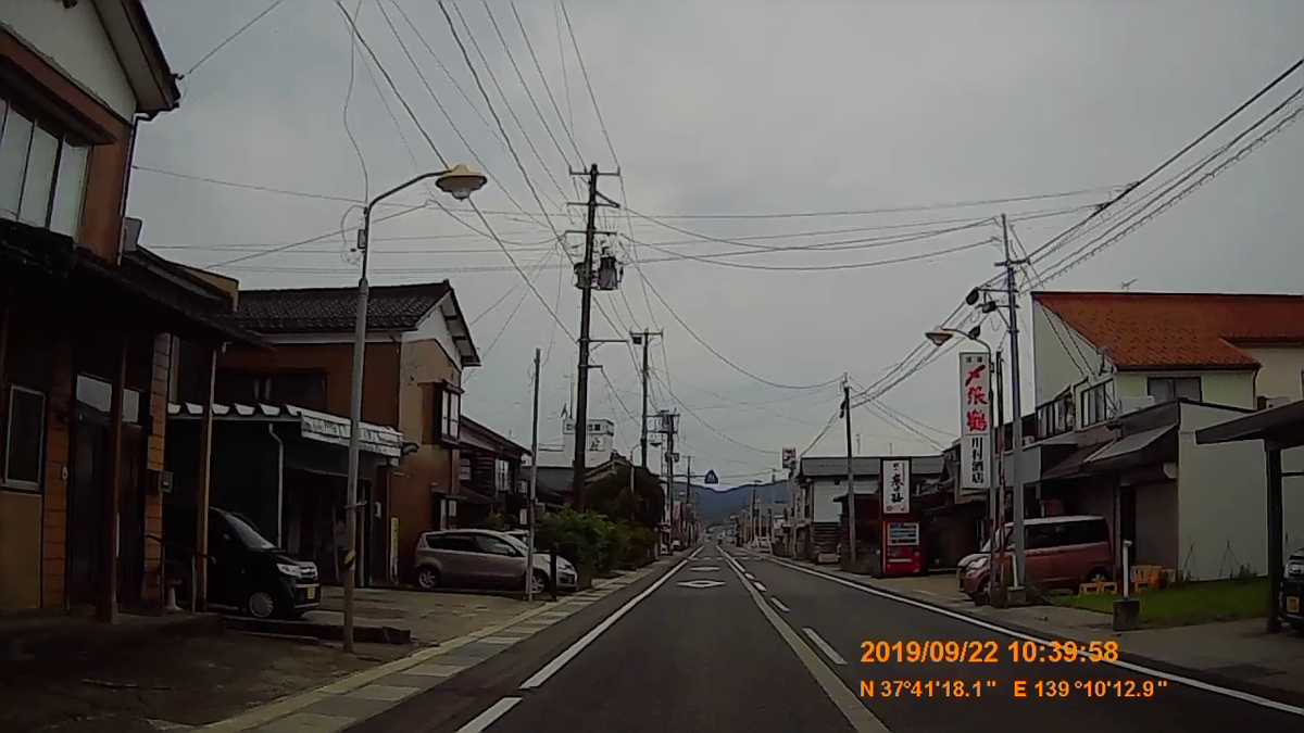 f:id:japan_route:20191202214830j:plain