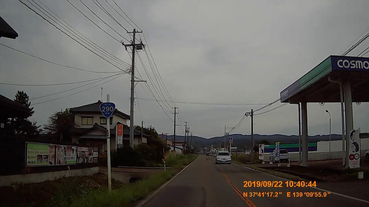 f:id:japan_route:20191202214840j:plain
