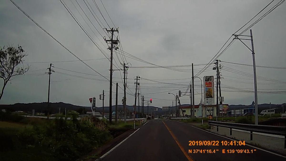 f:id:japan_route:20191202214850j:plain