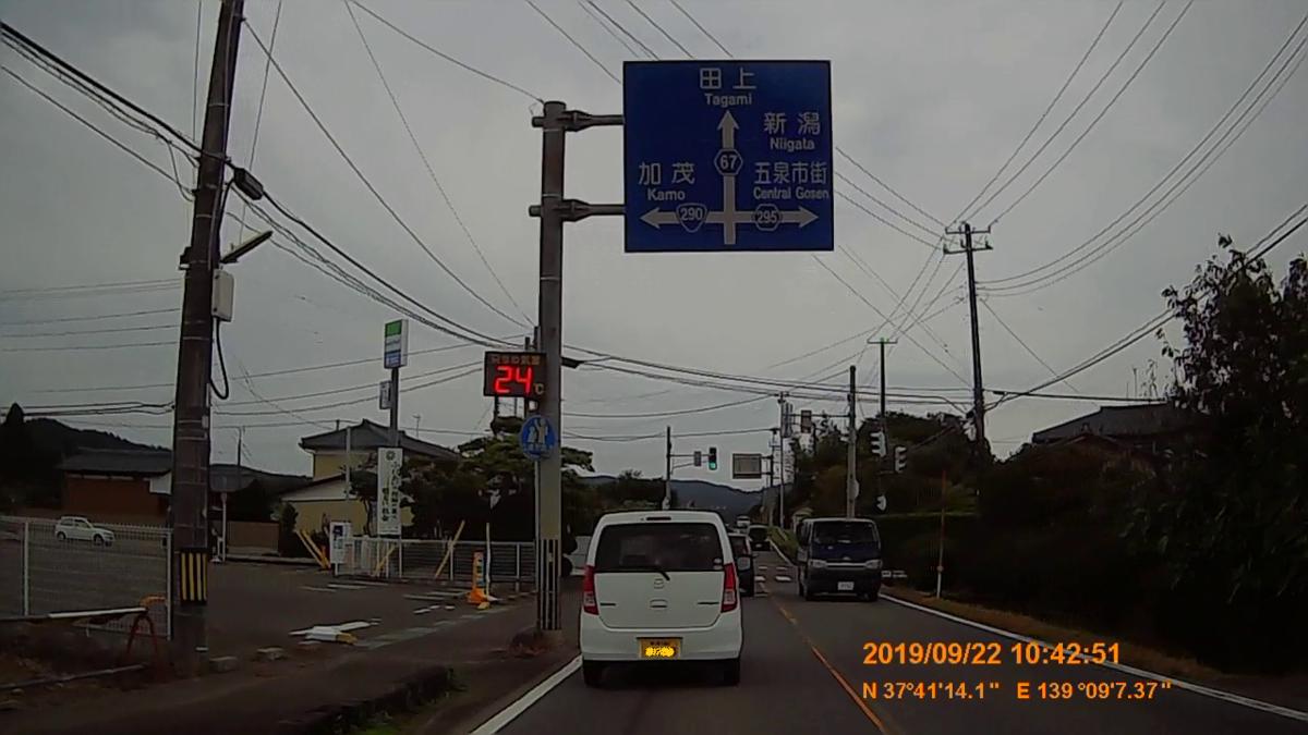 f:id:japan_route:20191202214858j:plain