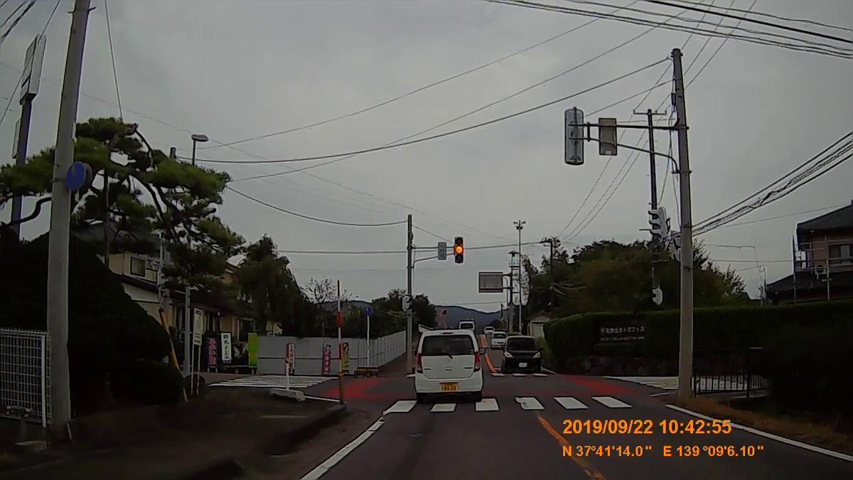 f:id:japan_route:20191202214903j:plain