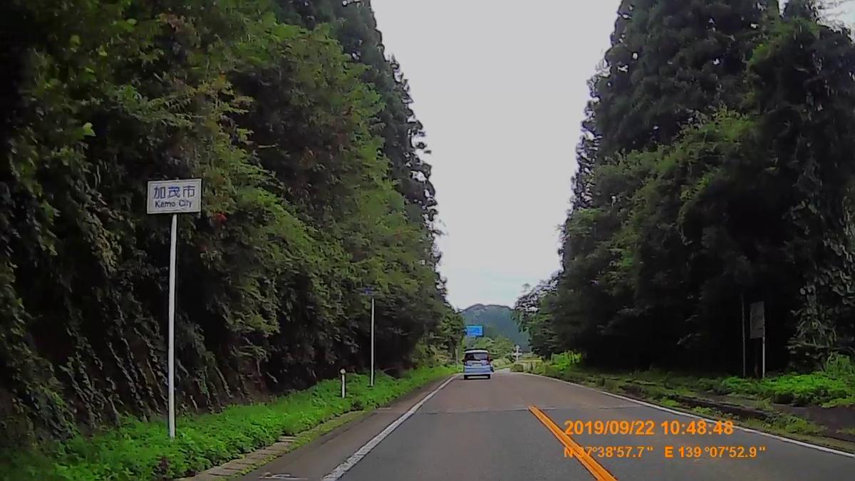 f:id:japan_route:20191202215003j:plain