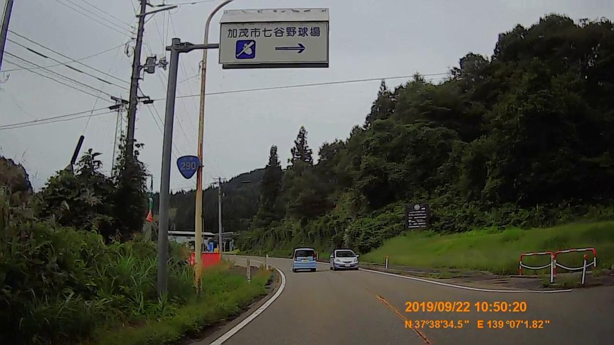 f:id:japan_route:20191202215020j:plain