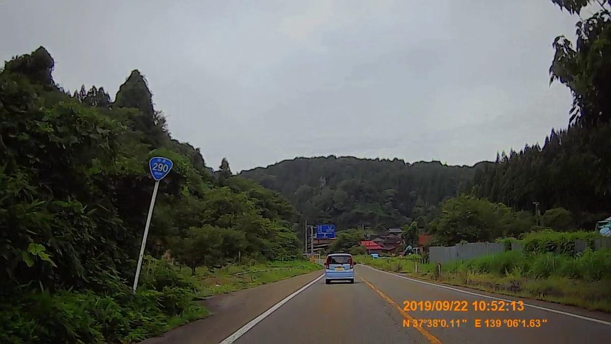 f:id:japan_route:20191202215036j:plain