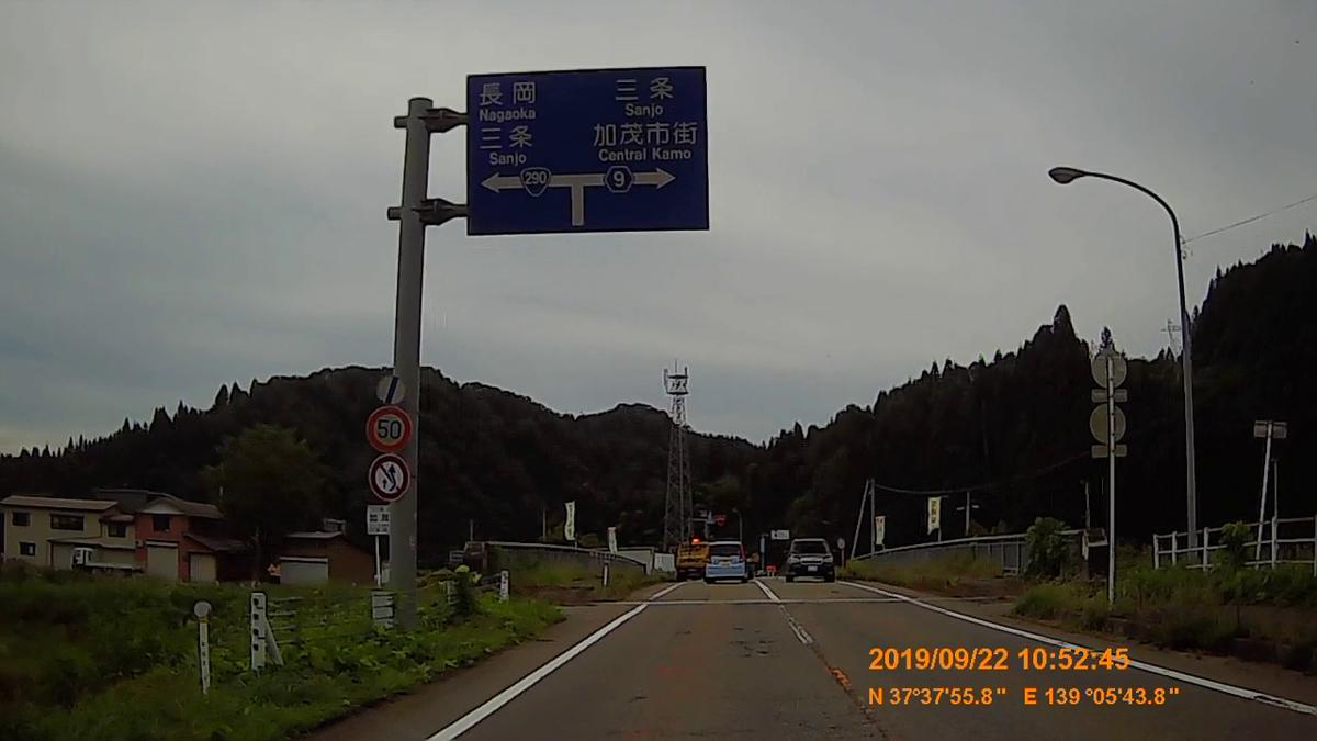 f:id:japan_route:20191202215046j:plain