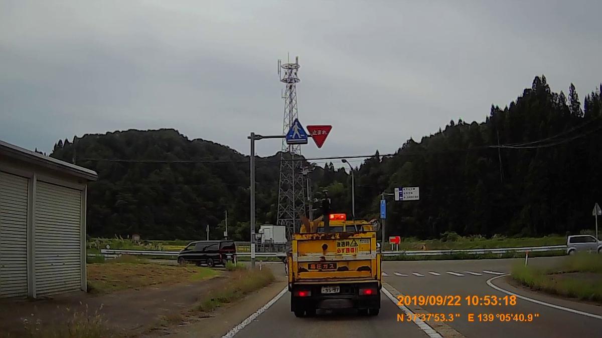 f:id:japan_route:20191202215049j:plain