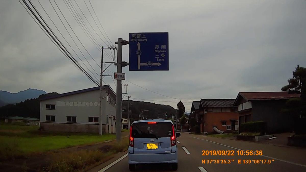f:id:japan_route:20191202215131j:plain