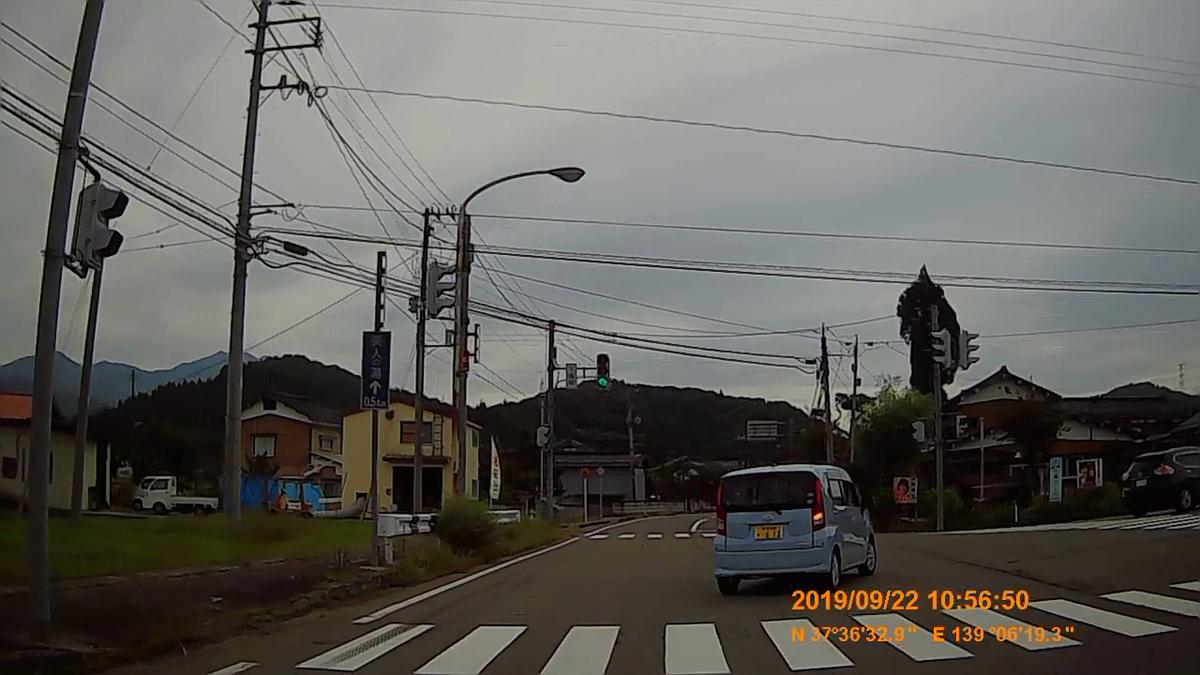 f:id:japan_route:20191202215134j:plain