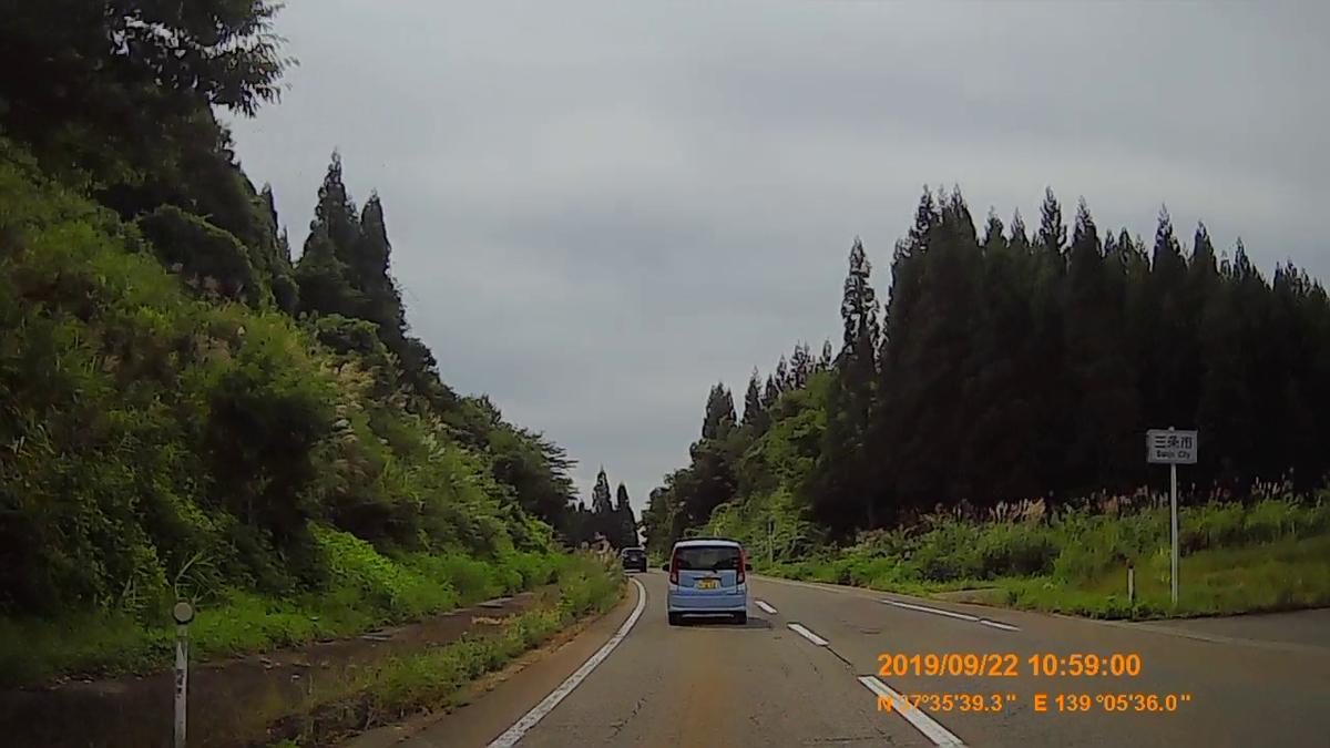 f:id:japan_route:20191202215213j:plain