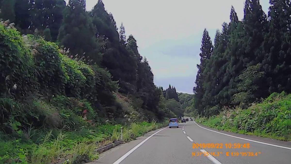 f:id:japan_route:20191202215221j:plain