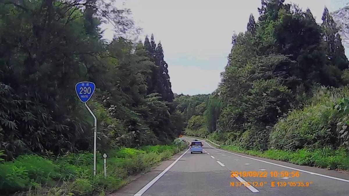 f:id:japan_route:20191202215230j:plain