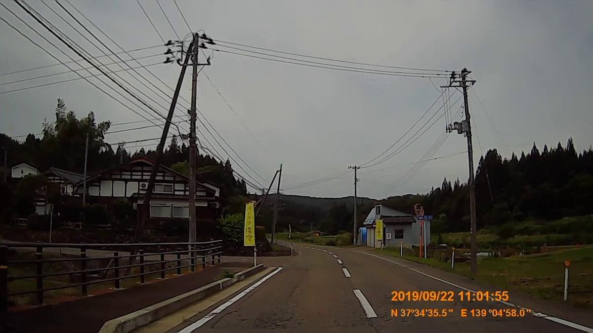 f:id:japan_route:20191202215247j:plain