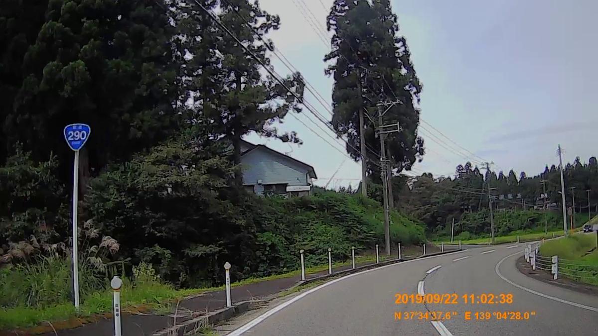 f:id:japan_route:20191202215255j:plain