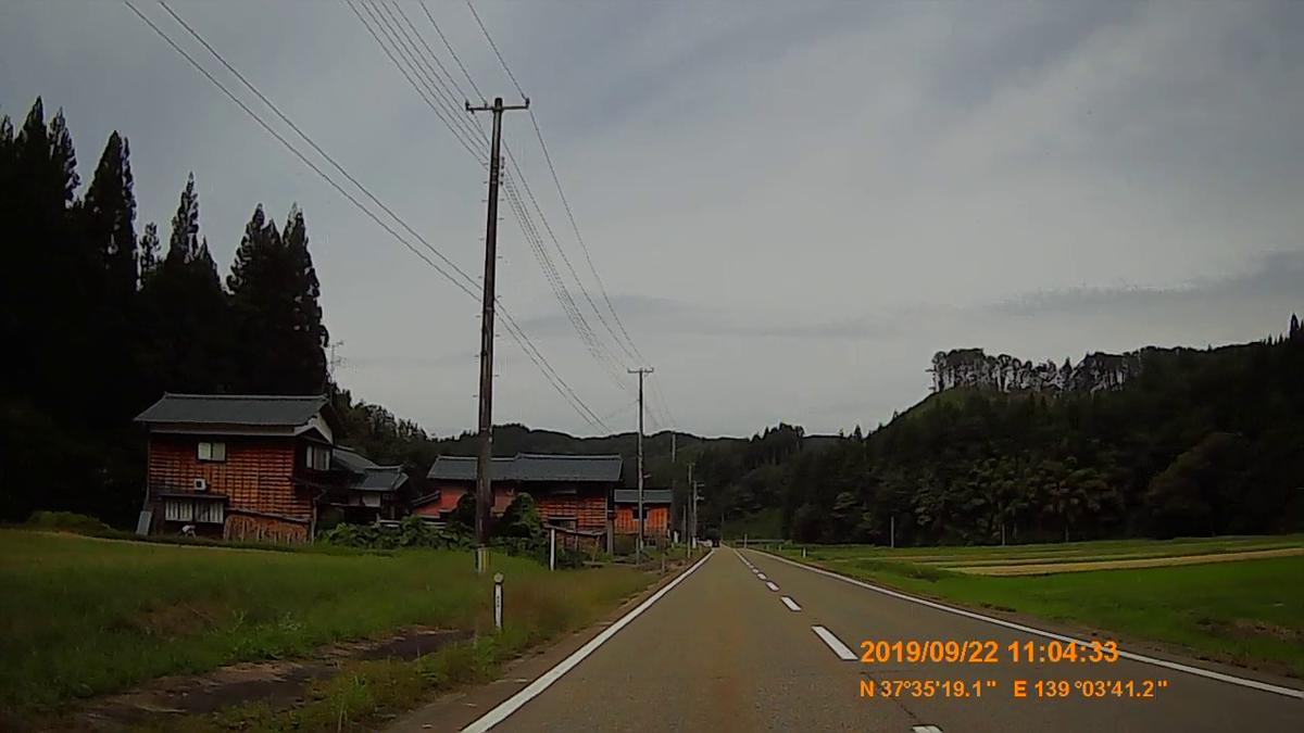 f:id:japan_route:20191202215302j:plain