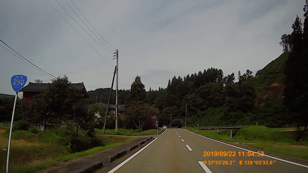f:id:japan_route:20191202215310j:plain