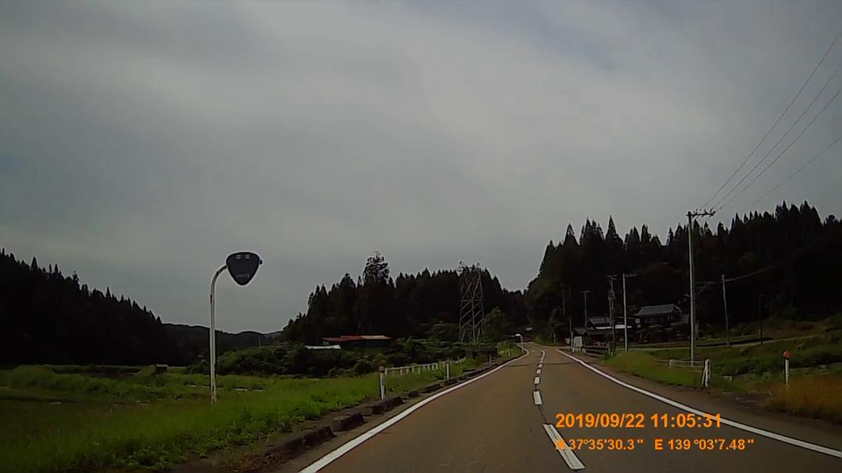 f:id:japan_route:20191202215317j:plain