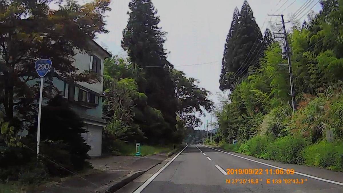 f:id:japan_route:20191202215326j:plain
