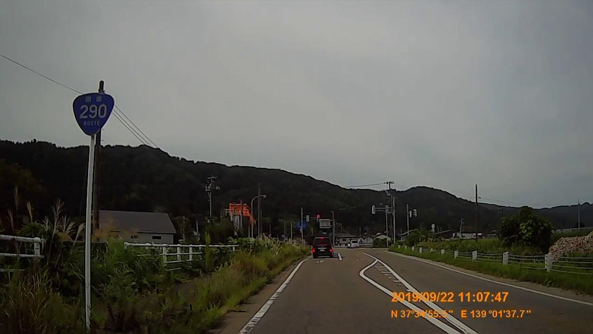 f:id:japan_route:20191202215352j:plain